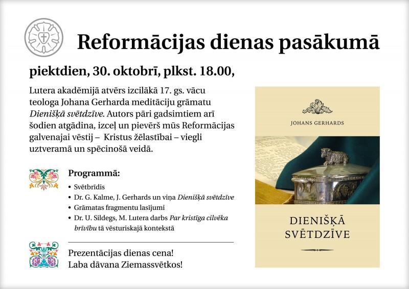 REformacijas diena 2020